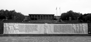 Gebäude der Großen Nationalversammlung der Türkei, entworfen von Clemens Holzmeister. Quelle: Wikipedia Makrik